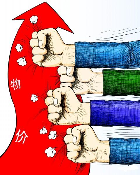 <img>大众日报发新华网北京11月21日电 针对近期市场物价...